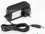 12V2A电源适配器 高品质插墙式开关电源 IC方案/2年质保