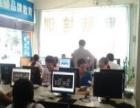 学电脑,学设计就到三角高翔电脑职业培训学校