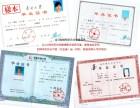 天津市河东区自考大专科一年下证,天津市学历证快取