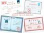 天津市和平区自考大专科一年下证,天津市学历证快取