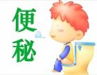 大理天龙肛肠医院李绍昌提醒:用泻药治便秘 这样要不得