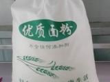 吉林通化厂家批发无纺布面粉袋五谷杂粮包装袋可免费设计印刷