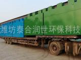 遼寧污水處理
