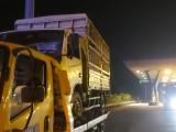 24小时应急送油,道路救援,脱困开锁,补胎换胎,拖车移车