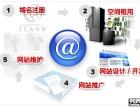 中国网创强势推出微信平台功能
