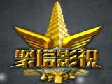 上海影视器材租赁灯光器材出租摄影机设备出租专业团队