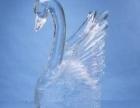 婚庆冰雕、庆典冰雕、启动仪式冰雕、基奠活动冰雕公司