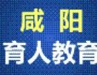咸阳工程师职称评定申报哪里有报名正规单位