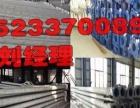 【6米太阳能路灯价格】邢台美丽乡村建太阳能路灯安装