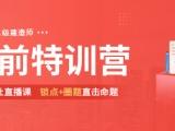 唐山二级建造师培训中心