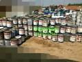 高价回收废旧化工原料