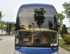 汽車)黃島到廊坊客車汽車(發車時刻表)多少錢+幾點發車?
