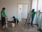 专业开荒保洁 物业保洁 日常保洁 高空清洗等