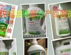 枣庄英尼斯洗涤设备用品有限公司