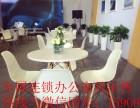 郑州会展洽谈桌销售,洽谈桌椅销售