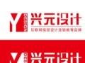 镇江平面设计培训广告设计图文淘宝美工PS AI