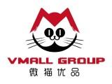微貓科技 微貓商城 微貓健康科技
