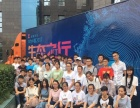 因聚而生  华为中国ICT生态之行2017 • 安徽蚌埠站