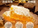 雅望蜂蜜可以嚼着吃的蜂蜜,大别山蜂巢蜜纯正天然