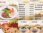 杭州餐饮加盟 壹早壹碗豆腐脑 早餐品牌引导者特色餐饮加盟首选