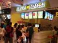 咸阳适合档口学校的饮品店加盟 百种饮品奶茶冰淇淋