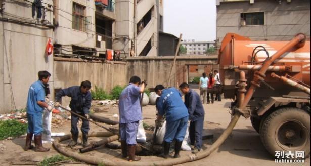 绩溪管道疏通市政工业小区各类大型污雨水管道疏通公司