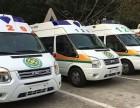 延安120救护车出租接送病人转院价格合理安全放心