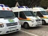 120救护车出租 救护车电话