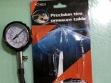 汽车轮胎压力测试表 轮胎气压检测表 轮胎气压计 带软管气压表