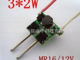 谷科 MR16 12v低压LED恒流驱动