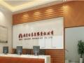 南京证券 南京证券加盟招商