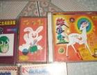 自己购买的幼儿教育磁带、各类VCD、DVD电影处理