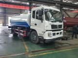 东风5吨8吨10吨12吨等各种吨位喷洒车厂家直销