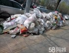 北京市大兴区生活垃圾清运 建筑及装修垃圾清运 拉渣土拉垃圾