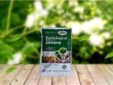生根壮苗剂市场行情资讯,生根粉