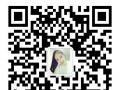 扬州平安国际旅游有限公司