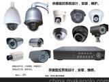 深圳远程监控安装,视频监控系统,10年安装经验,新旧方案选择