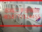 南宁中央空调回收-回收二手空调-回收制冷系列设备公司