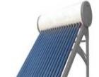 新力太阳能热水器 新力太阳能热水器诚邀加盟