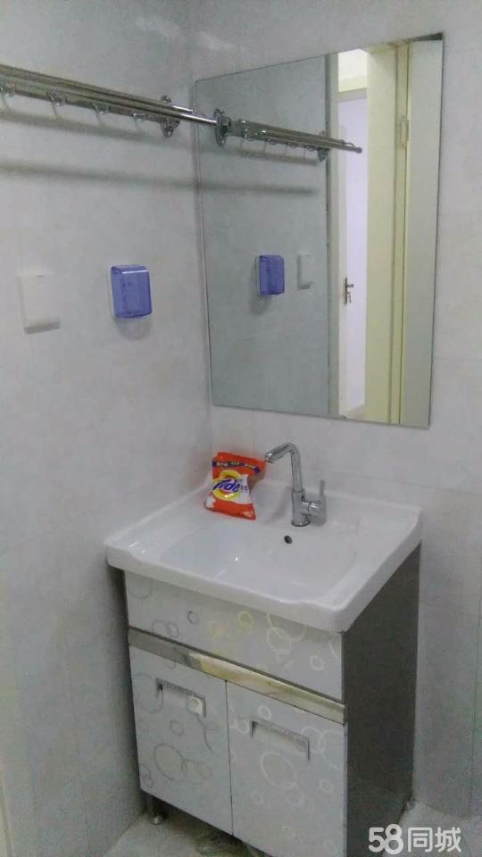 南关岭 中航华府 3室 2厅 96平米 整租