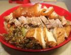 著名多的隆江猪脚饭 在广东哪里有培训班