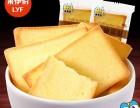 南京如何选择小食品加盟店品牌?