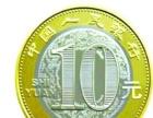 2016丙申年猴币大量出售