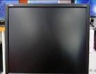 17.1寸冠捷AOC液晶显示器全好的低价卖