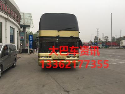 【图】(从杭州到恩施卧铺)13362177355恩施的长