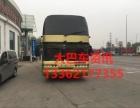 (从杭州到济南汽车货物托运)13362177355济南汽车长