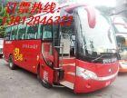 致电13812846322,张家港到宜春的客车直达多久可以到