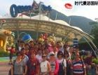 承接 团队旅游去香港,定制行程,费用较低~160