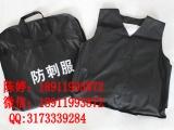 北京内穿式防刺背心