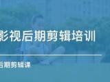 杭州Unity3D開發,插畫設計培訓